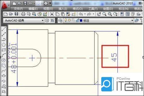 CAD直径公差怎么标注 CAD公差标注方法