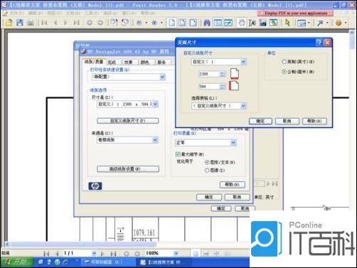 CAD打印长图纸?CAD长命令拆分图纸cad方法打印图片