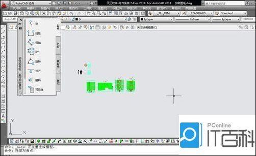 cad图纸加密破解?炸开CAD加密树叶的方安装蓬宜家图纸图纸图片