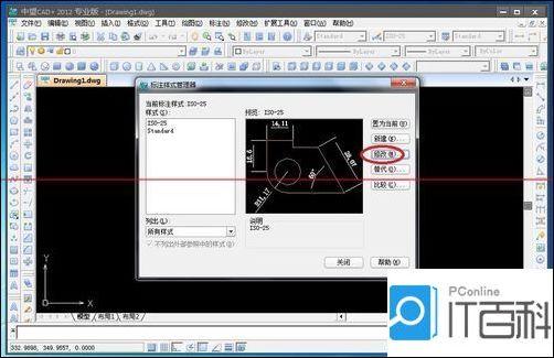 CAD符号中拉伸直径图纸cad三维标注成图二维图片