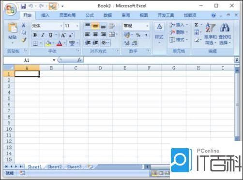 Excel2007怎么开启信任对VBA工程对象模型的访问