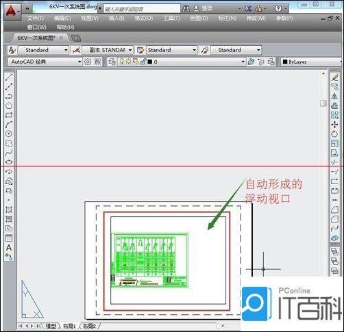 CAD2014创建两个v两个视口cad缩放快捷键指定比例图片