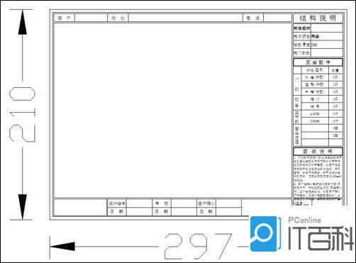 cad打印出现图纸不对该v图纸比例比例cad在层找哪里中图图片