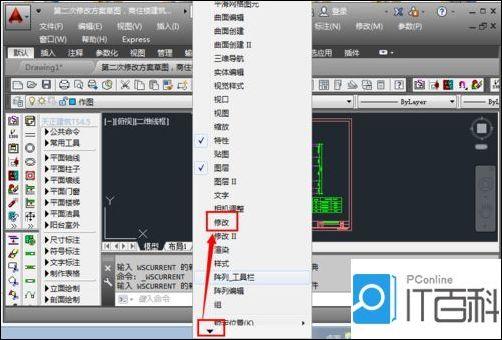 天正修改CAD右侧的建筑栏不见了cad平面图拉成立体图图片