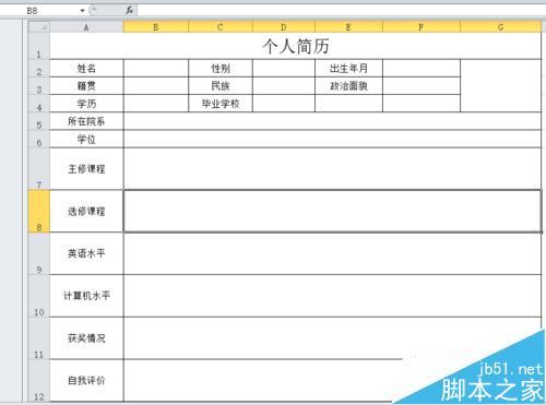 做好的excel表格如何转换为word文档形式?图片