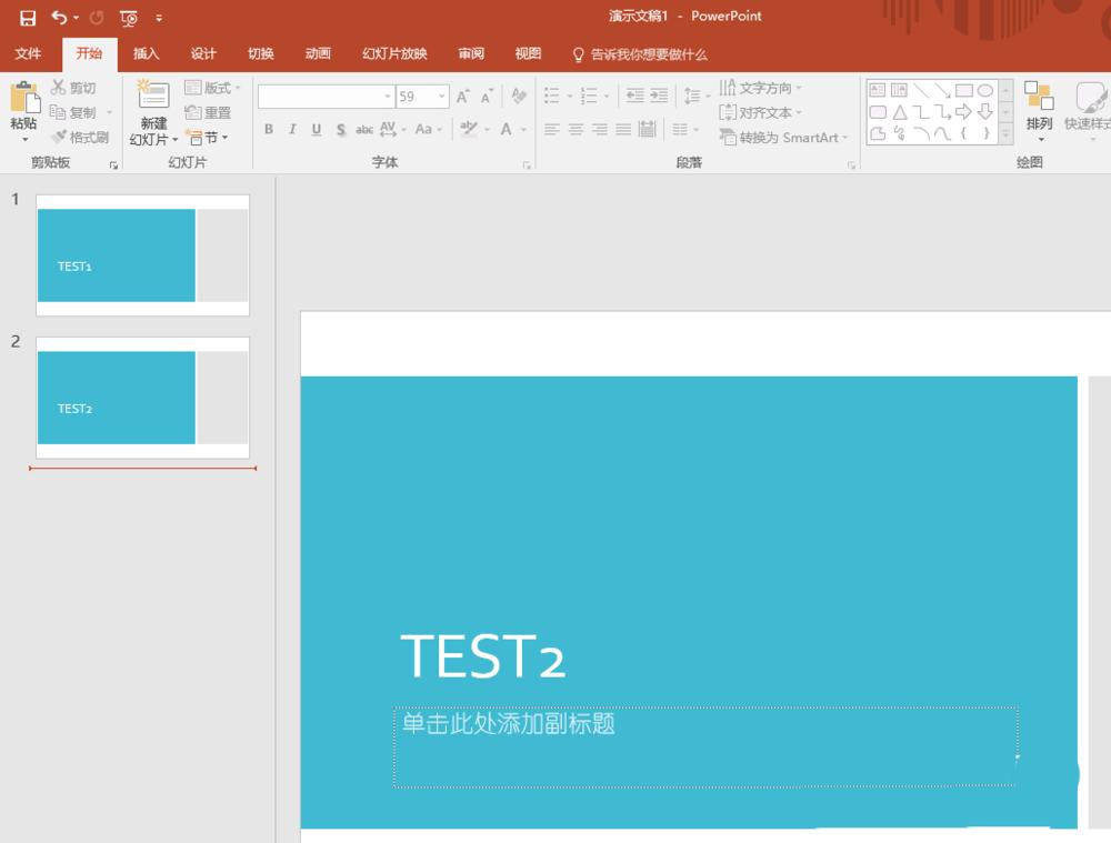 PPT2016模板文件快速添加页眉 页脚