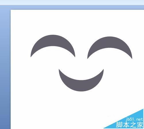 PPT怎么绘制大大的笑脸和哭脸表情
