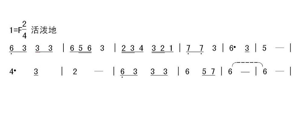 升降简谱符号_简谱升降调号对照表