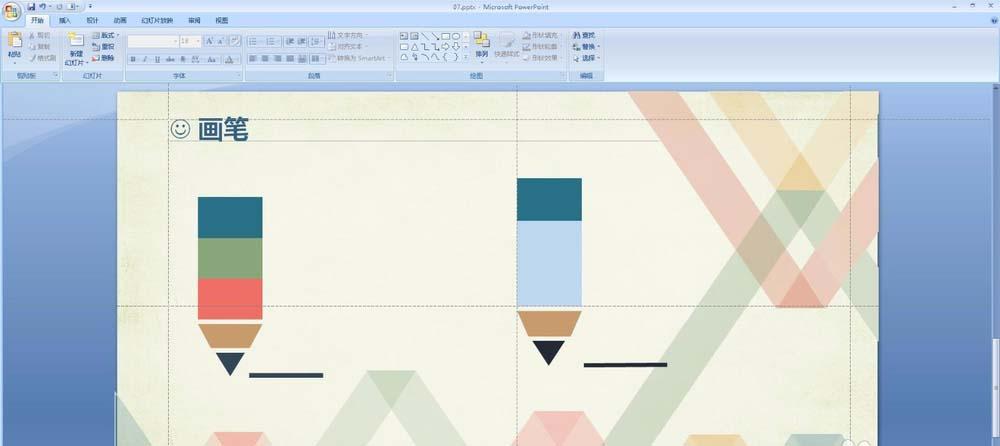 ,右键找到设置形状格式.-PPT模板上的非标准色怎么提取