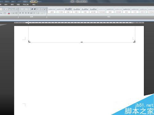 档案盒标签怎么制作_word2007在一张A4纸上怎么制作固定大小标签?