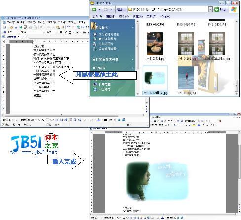 点击下载wps2007-现学现用WPS,小技巧大帮助