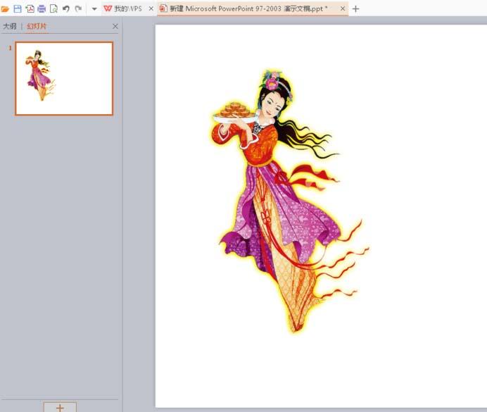 PPT怎么制作仙子按照心形路径移动的动画